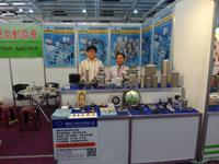 proimages/news/2013_Taichung/2013-taichung03-s.jpg