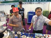 proimages/news/2013_Taichung/2013-taichung06-s.jpg