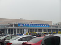 proimages/news/2013_Xiamen/17-xiamen01-s.jpg