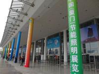 proimages/news/2013_Xiamen/17-xiamen02-s.jpg