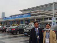 proimages/news/2013_Xiamen/17-xiamen03-s.jpg