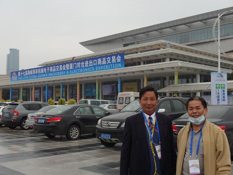 proimages/news/2013_Xiamen/17-xiamen03.jpg