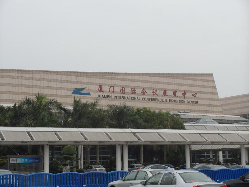 proimages/news/2013_Xiamen/17-xiamen04.jpg