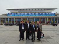 proimages/news/2013_Xiamen/17-xiamen05-s.jpg