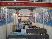 proimages/news/2013_Xiamen/17-xiamen06-s.jpg