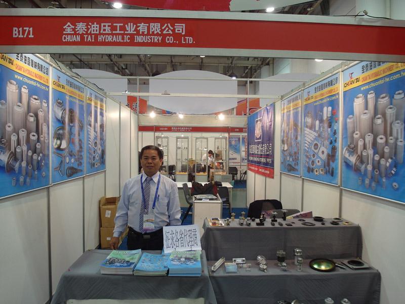 proimages/news/2013_Xiamen/17-xiamen06.jpg