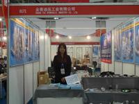 proimages/news/2013_Xiamen/17-xiamen07-s.jpg