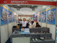 proimages/news/2013_Xiamen/17-xiamen10-s.jpg