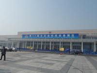 proimages/news/2013_Xiamen/17-xiamen14-s.jpg