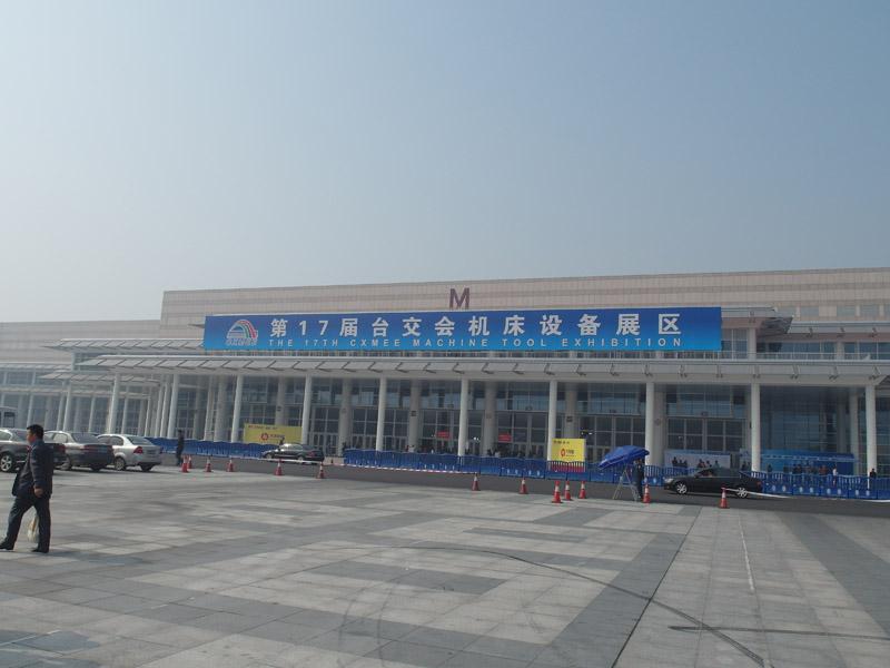 proimages/news/2013_Xiamen/17-xiamen14.jpg
