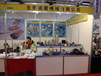 proimages/news/2014_Taichung/taichung01-s.JPG