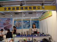 proimages/news/2014_Taichung/taichung03-s.JPG