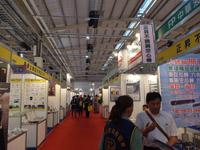 proimages/news/2014_Taichung/taichung04-s.JPG
