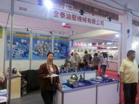 proimages/news/2014_Tainan/tainan02-s.jpg