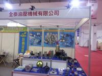 proimages/news/2014_Tainan/tainan04-s.jpg