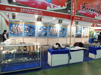 proimages/news/2014_Xiamen/01439-s.JPG