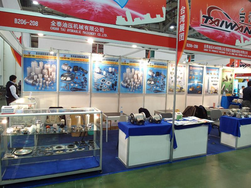 proimages/news/2014_Xiamen/01439.JPG