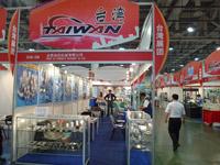 proimages/news/2014_Xiamen/01440-s.JPG