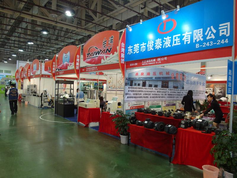 proimages/news/2014_Xiamen/01441.JPG