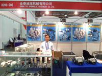 proimages/news/2014_Xiamen/01447-s.JPG