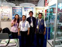 proimages/news/2014_Xiamen/01450-s.JPG