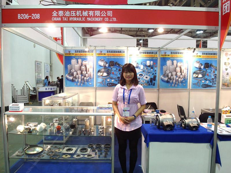 proimages/news/2014_Xiamen/01455.JPG