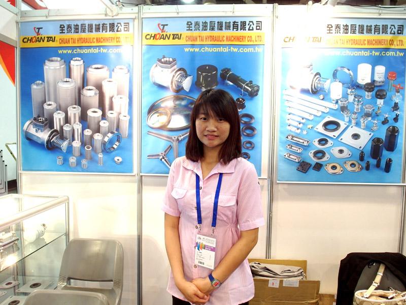 proimages/news/2014_Xiamen/01460.JPG