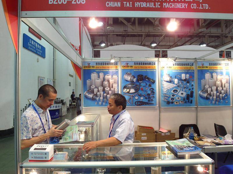 proimages/news/2014_Xiamen/01464.JPG