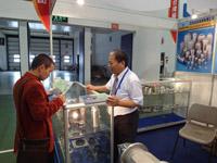 proimages/news/2014_Xiamen/01468-s.JPG