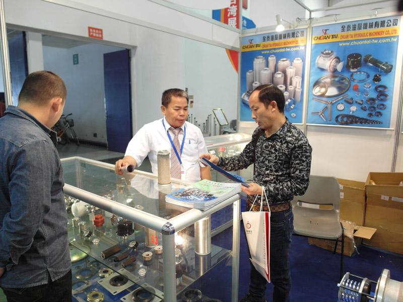proimages/news/2014_Xiamen/01469.JPG
