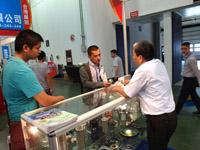 proimages/news/2014_Xiamen/01475-s.JPG