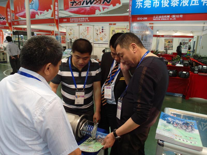 proimages/news/2014_Xiamen/01476.JPG