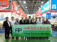 proimages/news/2014_Xiamen/01479-s.JPG
