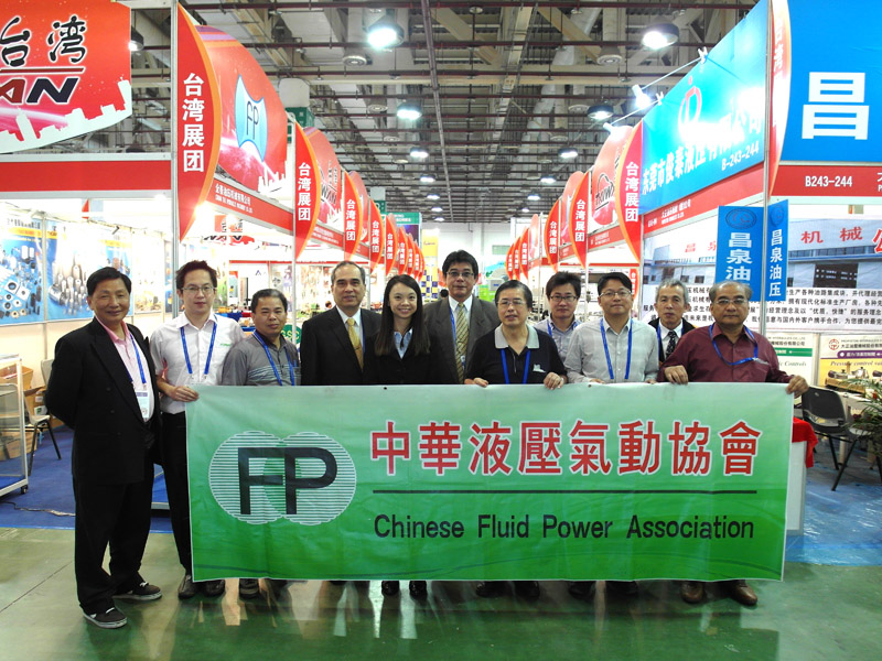 proimages/news/2014_Xiamen/01479.JPG