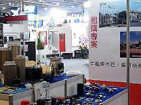 proimages/news/2015_Taichung/002-s.jpg