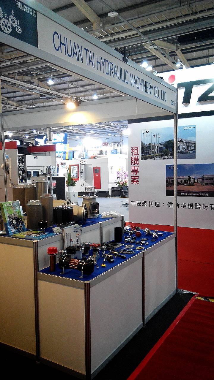 proimages/news/2015_Taichung/002.jpg