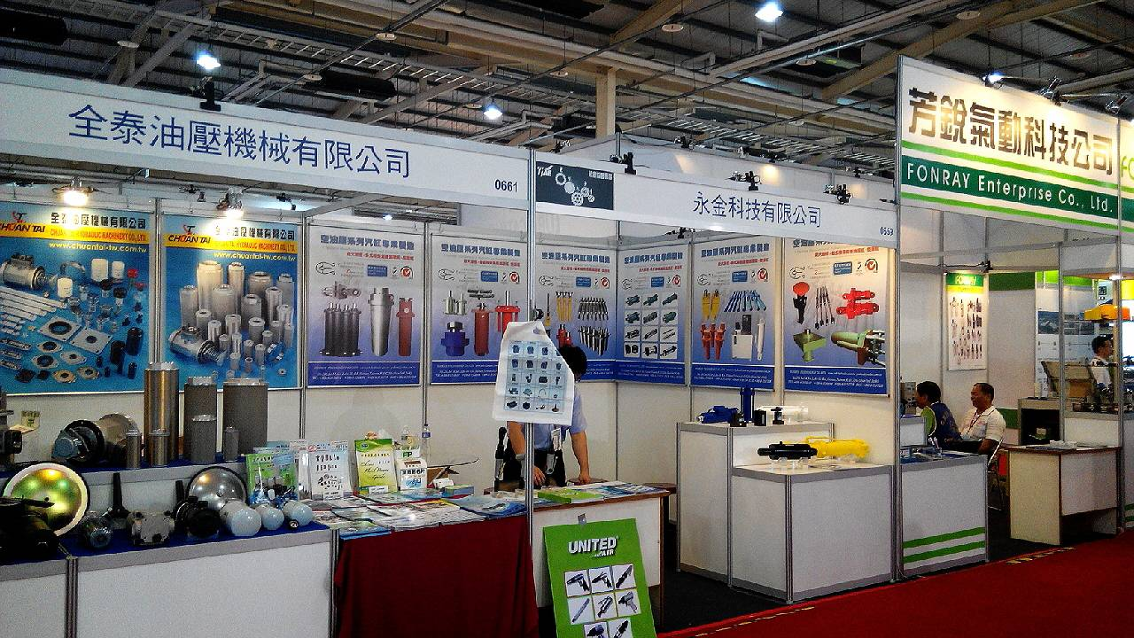 proimages/news/2015_Taichung/005.jpg